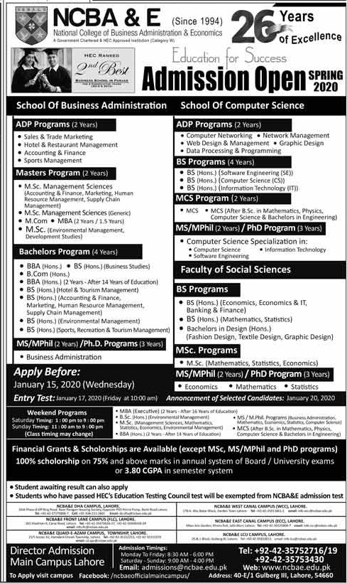 Ncba & E Lahore Admissions