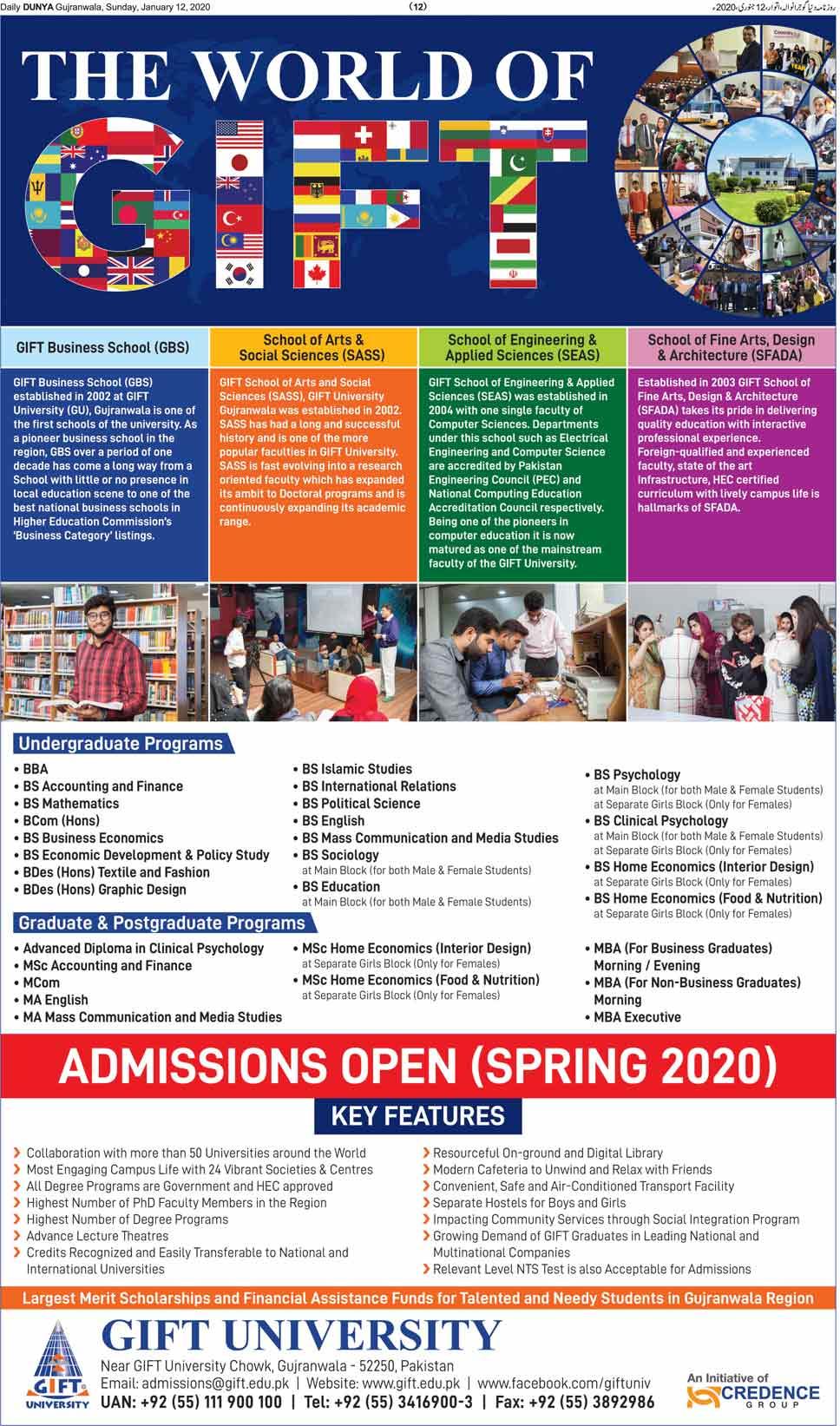 Gift University Gujranwala Admissions