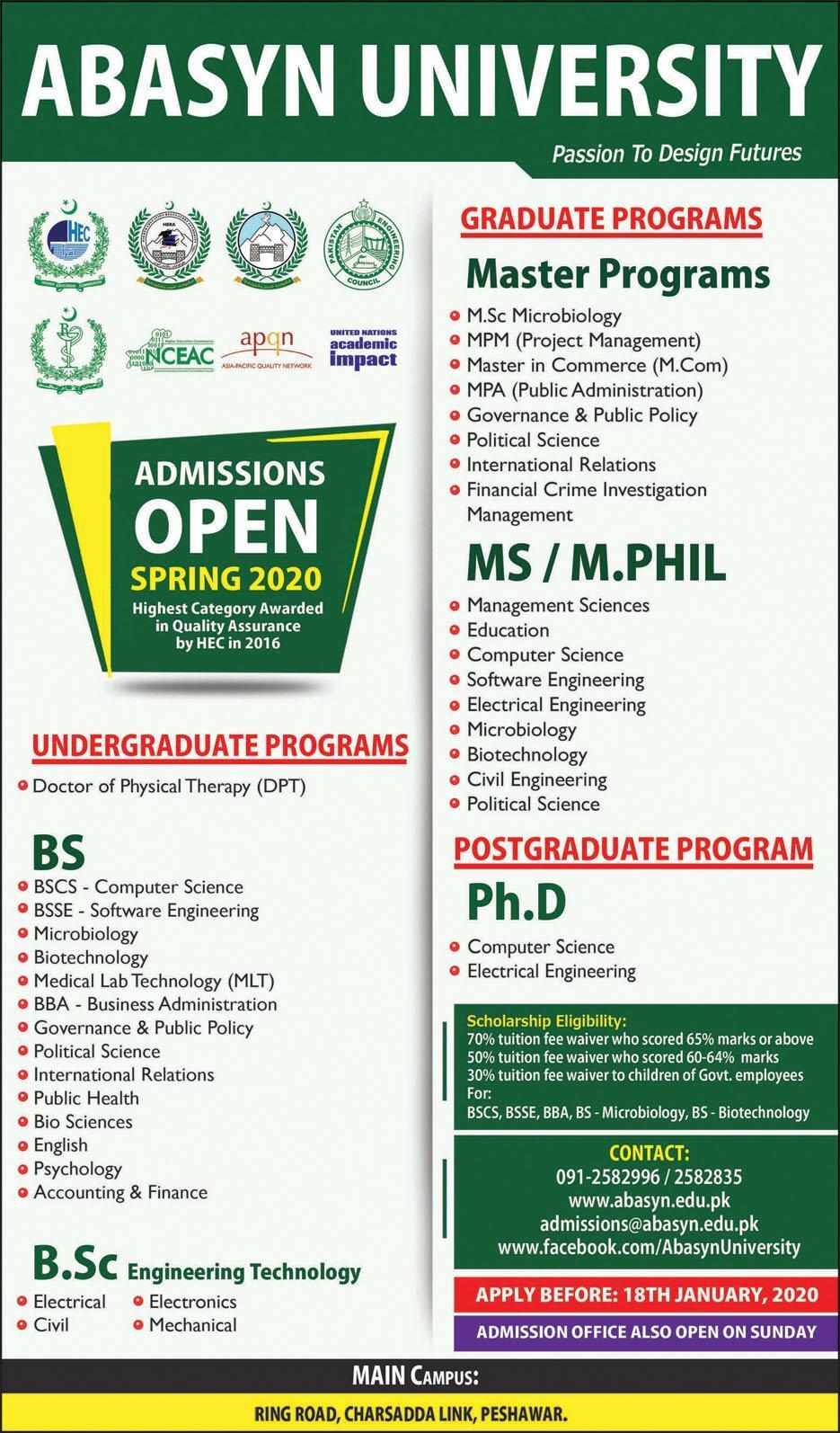 Abasyn University Islamabad Admissions (02)