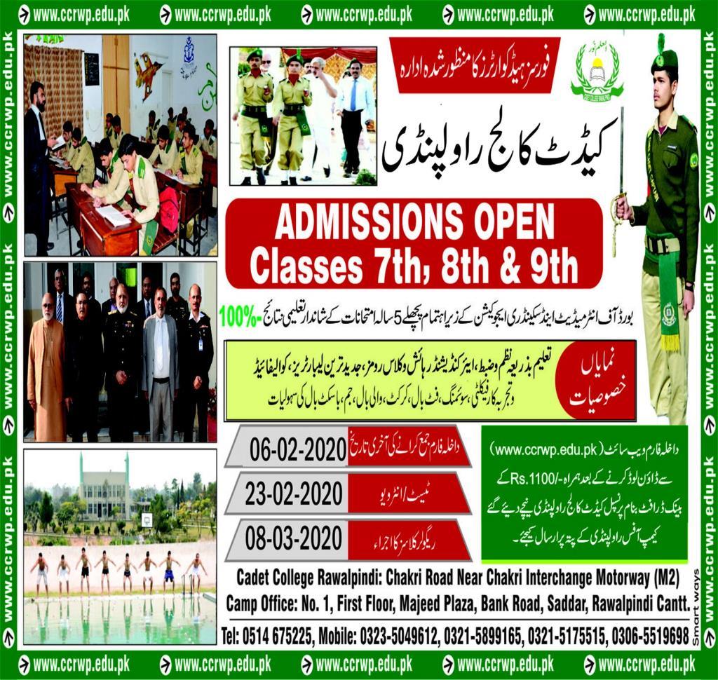Cadet College Rawalpindi Admissions