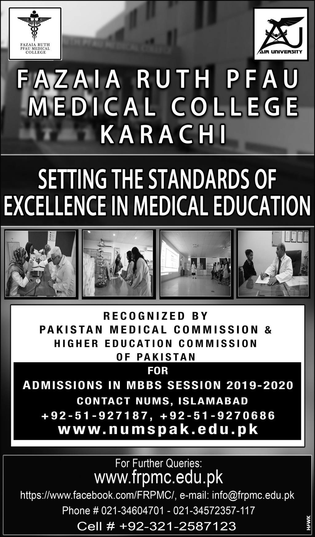 Fazaia Ruth Pfau Medical College Karachi Admissions