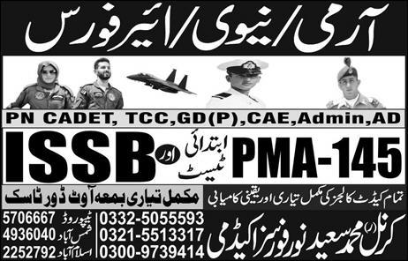 Forces Academy Rawalpindi Admissions (2)