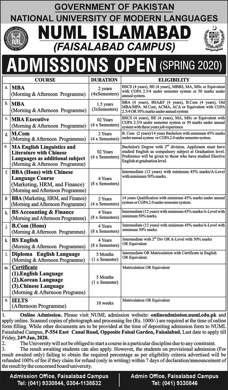 National University Of Modern Languages Islamabad Admissions