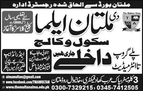 The Multan Alma Multan Admissions