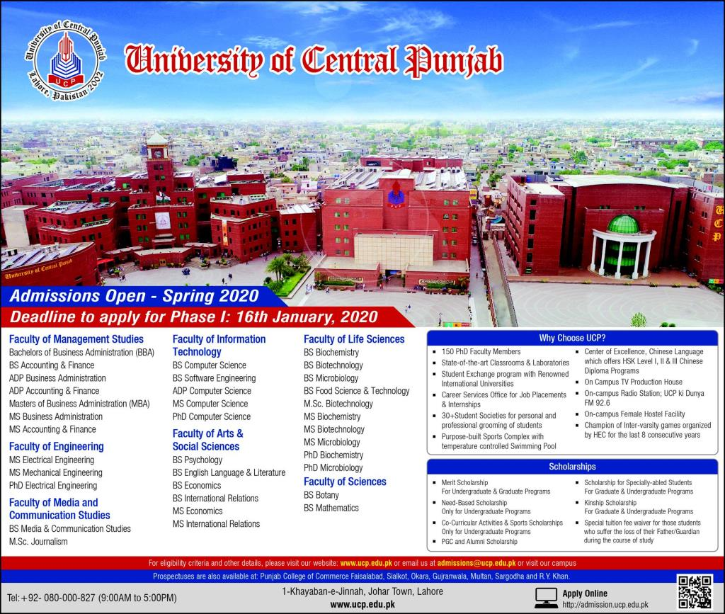 University Of Central Punjab Lahore Admissions