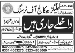 Aligarh College Of Nursing Lahore Admissions