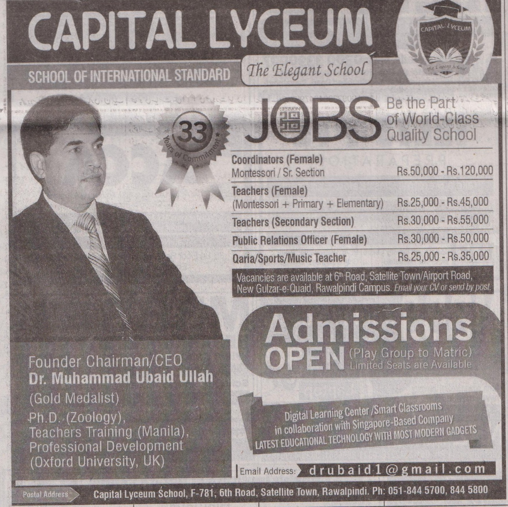 Capital Lyceum Rawalpindi Admissions