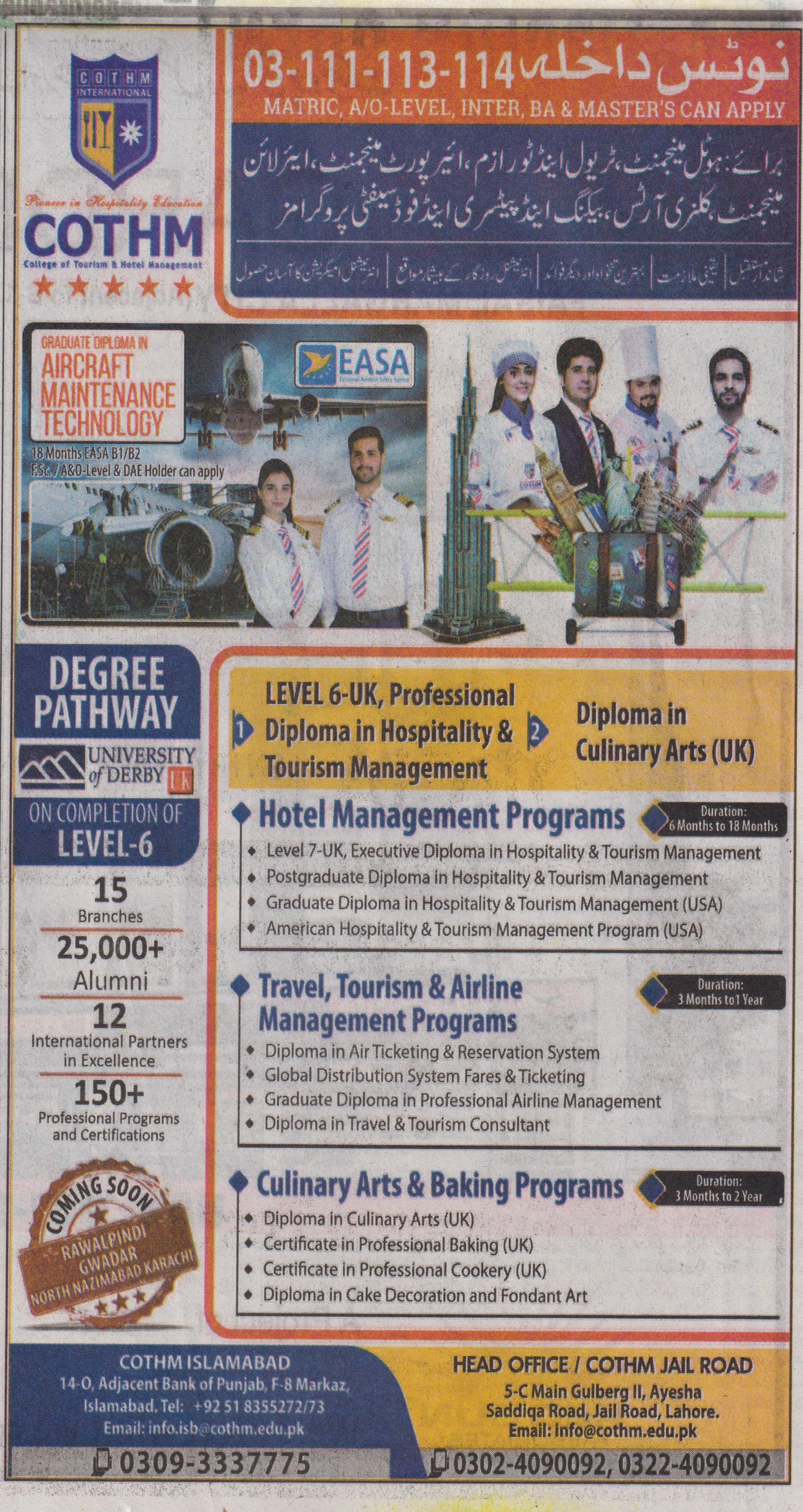 Cothm Islamabad Offering Professional Courses
