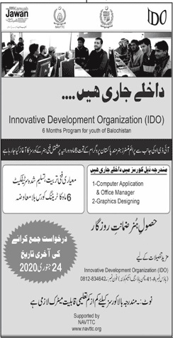 Innovative Developmant Organization Balochistan Admissions