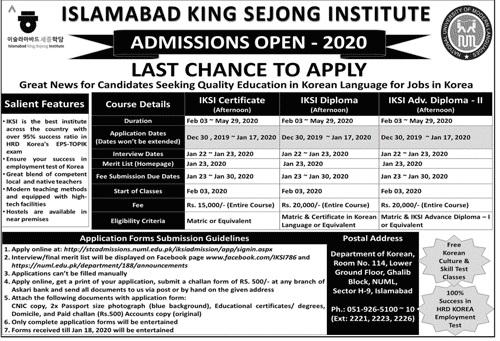 Islamabad King Sejong Institute Islamabad Admissions