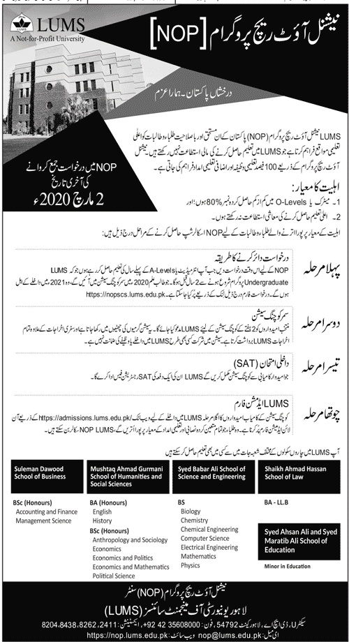 Lahore University Of Management Sciences Lahore Admissions