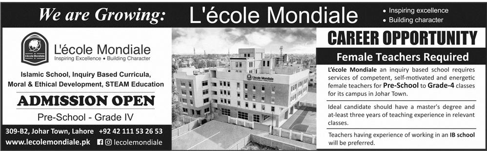 Lecole School Lahore Admissions