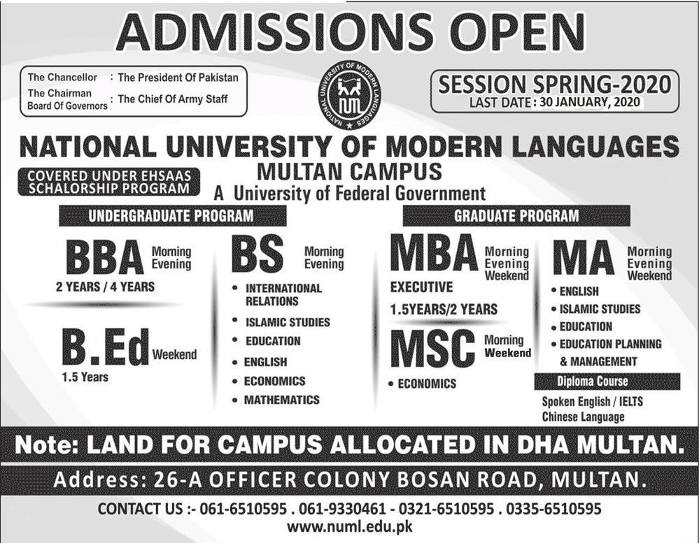 National University Of Modern Languages Multan Admissions