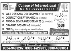 Psdf Lahore Admissions