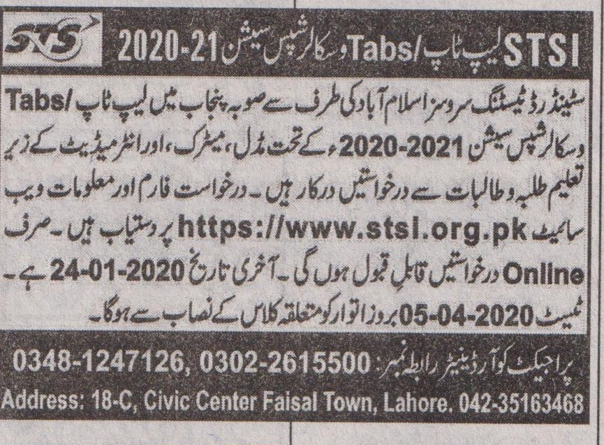 Stsi Islamabad Offering Scholarships