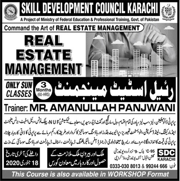 Skill Development Council Karachi Admissions