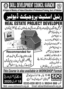Skill Development Council Karachi Offering Professional Courses