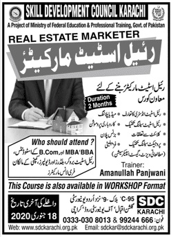 Skills Development Council Karachi Admissions