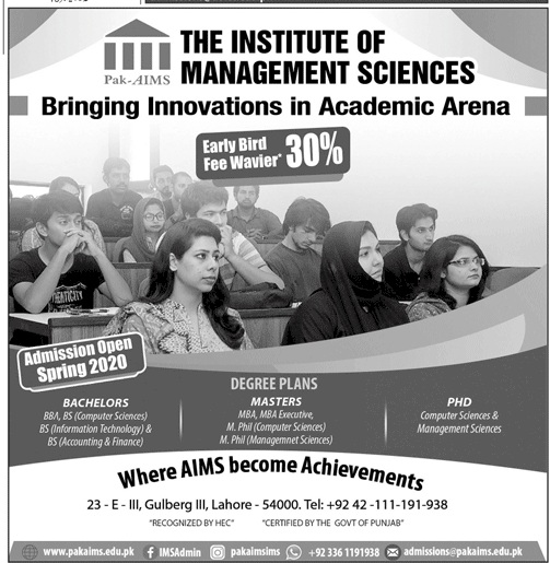 The Institute Of Management Sciences Lahore Admissions
