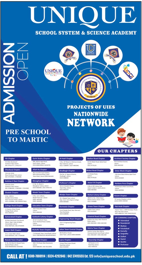 Unique School System & Science Academy Lahore Admissions