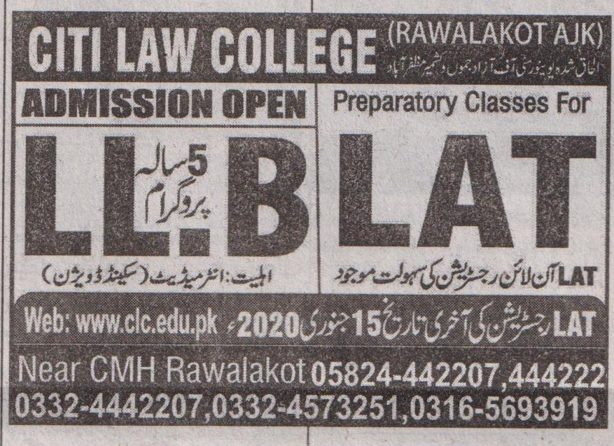 City Law College Rawalakot Admissions
