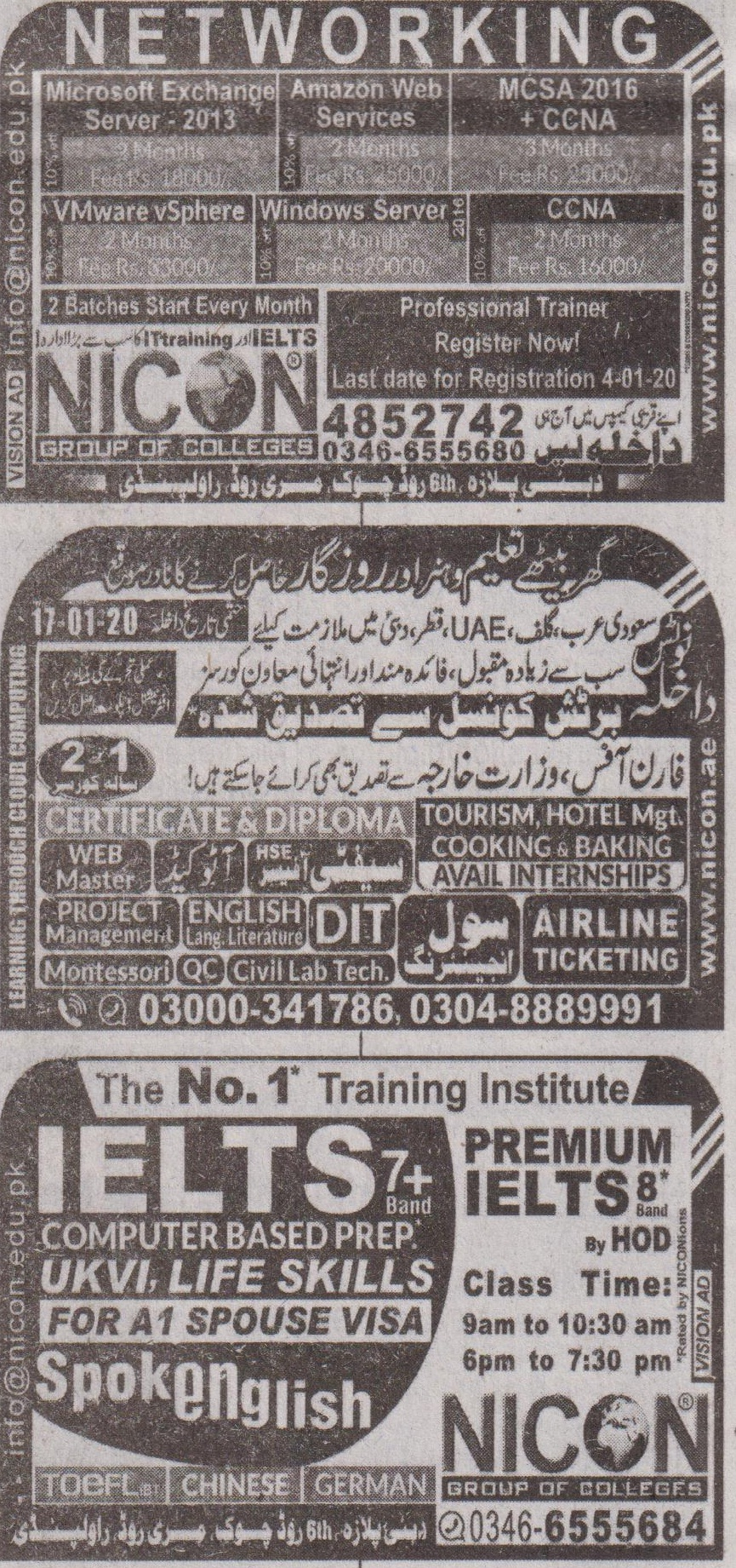 Nicon Group Of Colleges Rawalpindi Offering Professional Courses