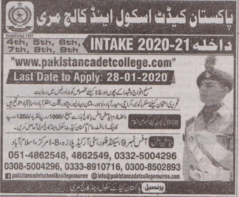 Pakistan School & Cadet College Murree Admissions