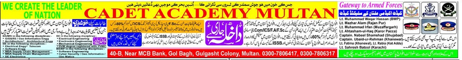 Cadet College Multan Admissions