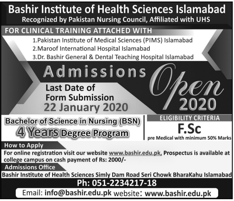 Bashir Institute Of Health Sciences Islamabad Admissions
