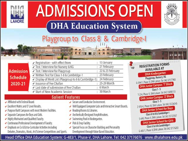 Dha Lahore Admissions