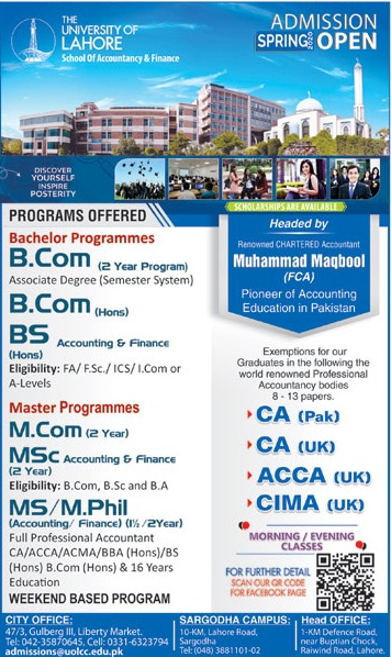 The University Of Lahore Admissions