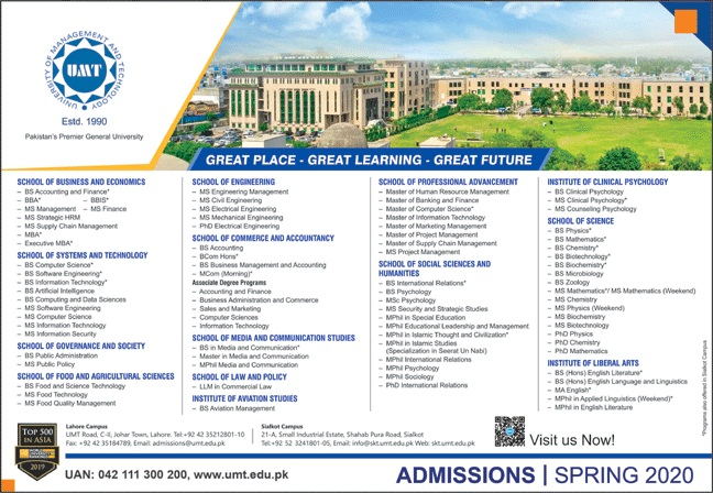Umt Lahore Admissions