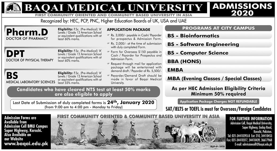 Baqai Medical University Karachia Admissions