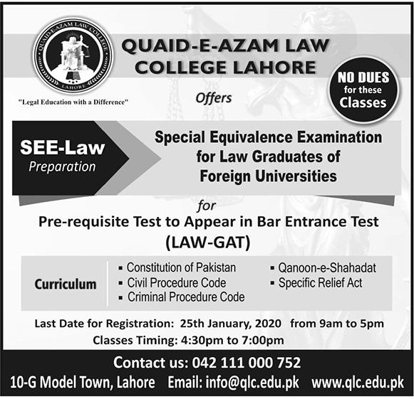 Quaid E Azam Law College Lahore Admissions