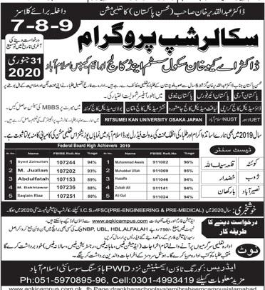 Dr. Aq Khan School & College Islamabad Scholarship Program