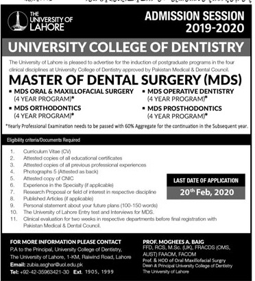 University College Of Dentistry Lahore Admissions