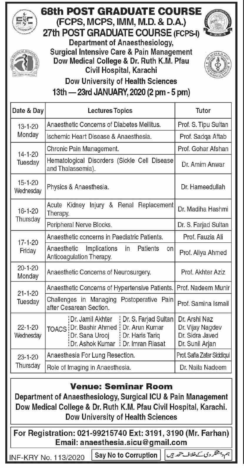 Dow University Of Health Sciences Karachi Admissions