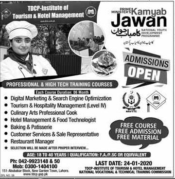 Tdcp Institute Of Tourism & Hotel Management Lahore Admissions