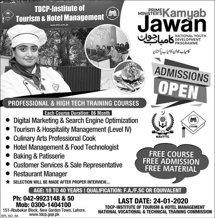 National Vocational & Technical Training Commission Lahore Admissions