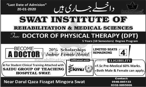 Swat Institute Of Rehabilitation & Medical Sciences Swat Admissions