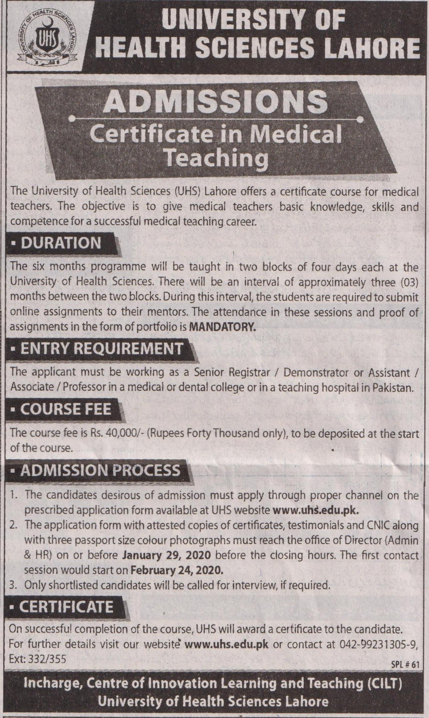 University Of Health Sciences Lahore Admissions