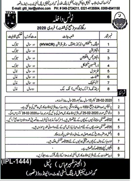 Government Technical Training Institute Kasur Admissions