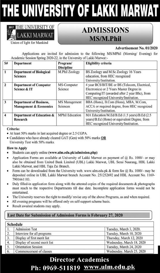 The University Of Lakki Marwat Admissions
