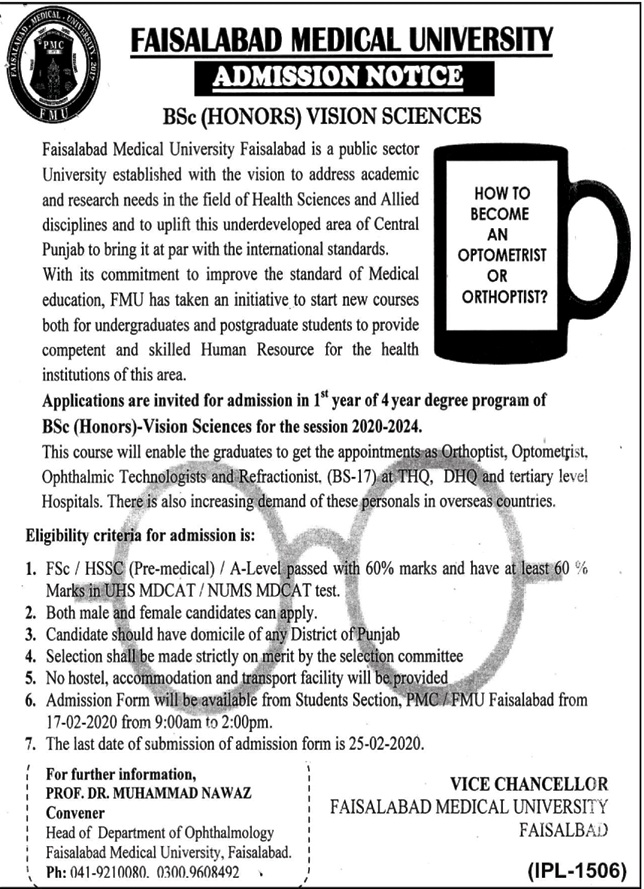 Faisalabad Medical University Faisalabad Admissions