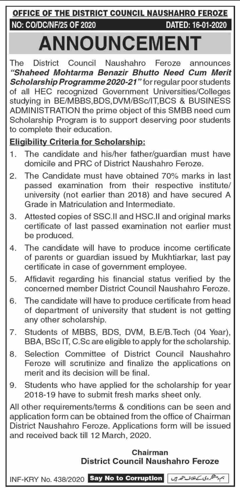 District Council Naushahro Feroze Offeing Scholarship Programs