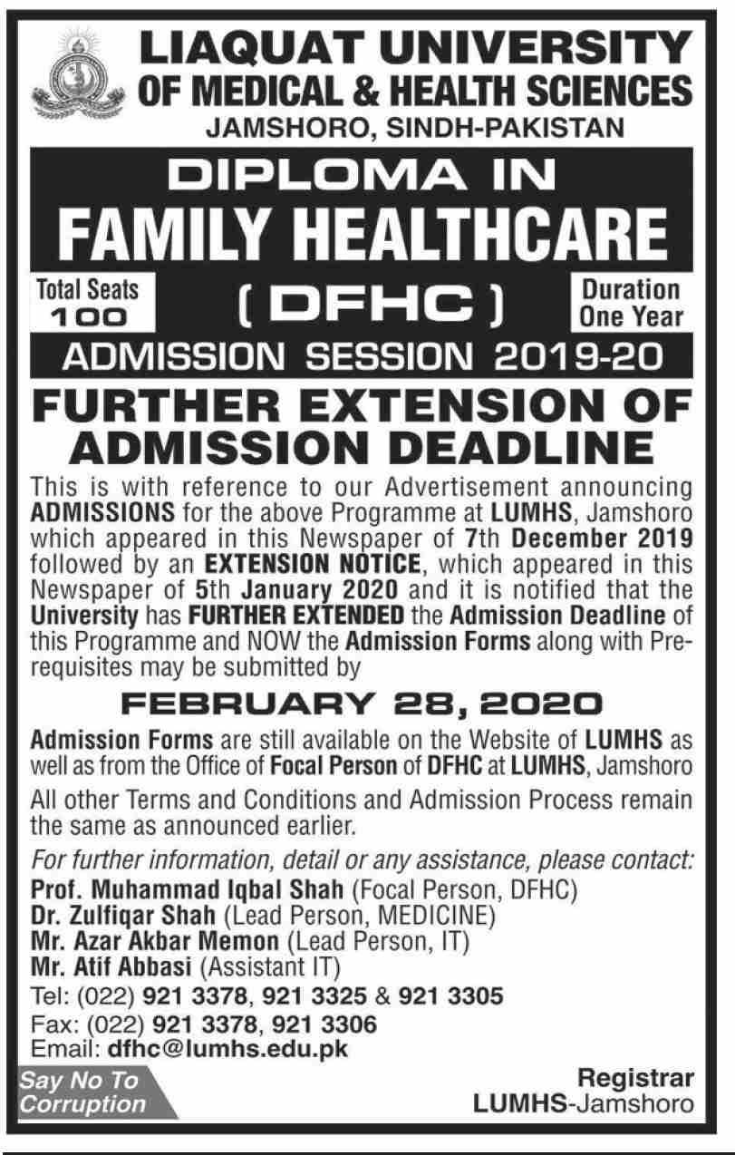Liaquat University Of Medical & Health Sciences Jamshoro Admissions