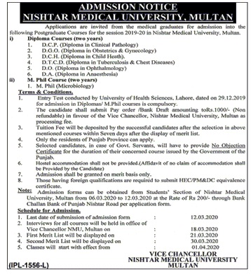 Nishtar Medical University Multan Admissions