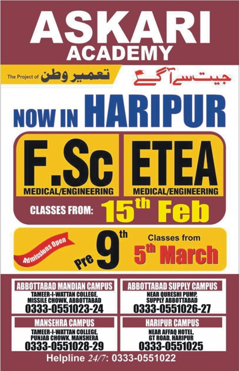 Askari Academy Haripur Admissions