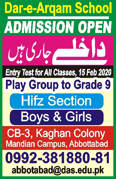 Dar E Arqam School Abbottabad Admissions