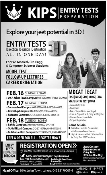 Kips Academy Lahore Admissions